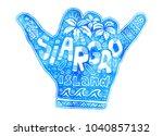 blue watercolor shaka hand... | Shutterstock .eps vector #1040857132