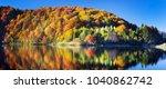 view of beautiful lake in... | Shutterstock . vector #1040862742
