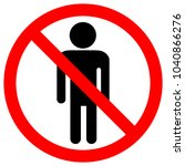 no people allowed do not enter... | Shutterstock .eps vector #1040866276