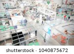 trade show background with an... | Shutterstock . vector #1040875672