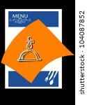 restaurant menu design template   Shutterstock .eps vector #104087852