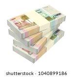 uruguay peso bills isolated on... | Shutterstock . vector #1040899186