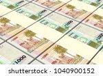 uruguay peso bills stacks... | Shutterstock . vector #1040900152