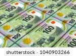 mauritanian ouguiya bills... | Shutterstock . vector #1040903266