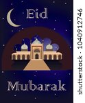 eid mubarak card design | Shutterstock .eps vector #1040912746