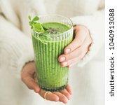 matcha green vegan smoothie... | Shutterstock . vector #1040913088