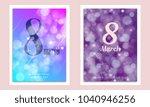 8 march concept vector set... | Shutterstock .eps vector #1040946256