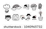 set of cute kids logo   Shutterstock .eps vector #1040965732