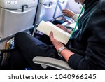 Attendence Passenger Reading A...