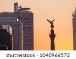 mexico city  mexico    january... | Shutterstock . vector #1040966572