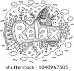 coloring page for adults with... | Shutterstock .eps vector #1040967505