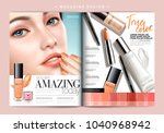 fashion magazine template ... | Shutterstock .eps vector #1040968942