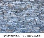 stones brick wall texture...   Shutterstock . vector #1040978656