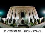institute of ancient... | Shutterstock . vector #1041019606