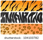 skin banners | Shutterstock .eps vector #104103782