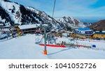 almaty  kazakhstan  25 february ... | Shutterstock . vector #1041052726