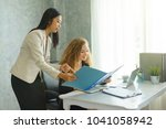 they are meeting new project so ... | Shutterstock . vector #1041058942