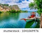 dalyan canal view. dalyan is...   Shutterstock . vector #1041069976