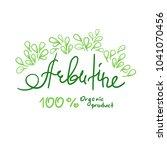 arbutine organic product... | Shutterstock .eps vector #1041070456