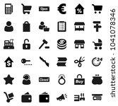flat vector icon set   cart... | Shutterstock .eps vector #1041078346