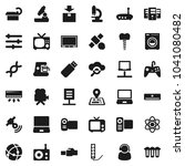 flat vector icon set   atom... | Shutterstock .eps vector #1041080482