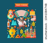welcome to russia. travel to... | Shutterstock .eps vector #1041084748