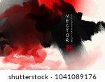 black red ink brush stroke on...   Shutterstock .eps vector #1041089176