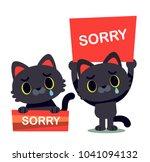 vector illustration of cute cat ...   Shutterstock .eps vector #1041094132