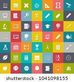 school icons  vector education... | Shutterstock .eps vector #1041098155