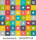 communication icons  computer... | Shutterstock .eps vector #1041099718