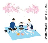 spring in japan. a family... | Shutterstock .eps vector #1041113458
