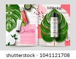 cosmetic magazine template ... | Shutterstock .eps vector #1041121708