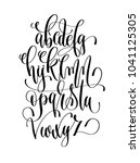 black and white hand lettering... | Shutterstock . vector #1041125305