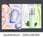 cosmetic magazine template ... | Shutterstock .eps vector #1041130105