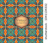 abstract geometric retro... | Shutterstock .eps vector #1041134332