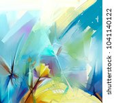 abstract colorful oil painting... | Shutterstock . vector #1041140122