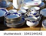 plate set vintage   Shutterstock . vector #1041144142