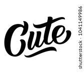 cute hand lettering  custom... | Shutterstock .eps vector #1041149986