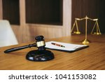 judge gavel with justice... | Shutterstock . vector #1041153082