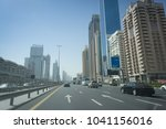 highway in the big city. | Shutterstock . vector #1041156016