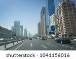 highway in the big city.   Shutterstock . vector #1041156016