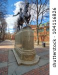 Paul Revere Mall in Boston - stock photo
