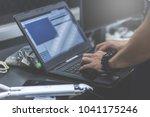 administrator working in data... | Shutterstock . vector #1041175246