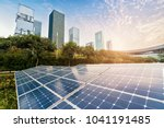 ecological energy renewable... | Shutterstock . vector #1041191485