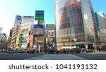 shibuya   tokyo   japan   circa ... | Shutterstock . vector #1041193132