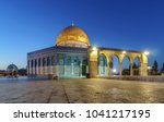 the dome of the rock  old city... | Shutterstock . vector #1041217195
