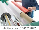 printing on self adhesive foil... | Shutterstock . vector #1041217822