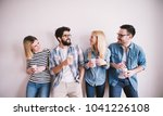group of young stylish happy... | Shutterstock . vector #1041226108
