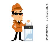 vector drawing of a detective ... | Shutterstock .eps vector #1041232876