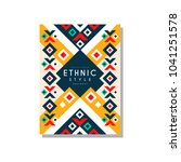 ethnic style abstract design... | Shutterstock .eps vector #1041251578